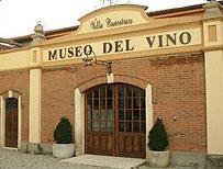Museo del Vino: ingresso